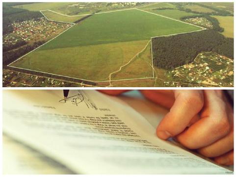 Выписка ЕГРП из кадастра и картографии