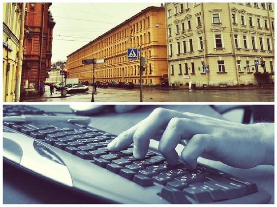Предоставление сведений об объектах недвижимости через интернет