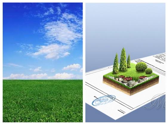 Как узнать обременение на земельный участок