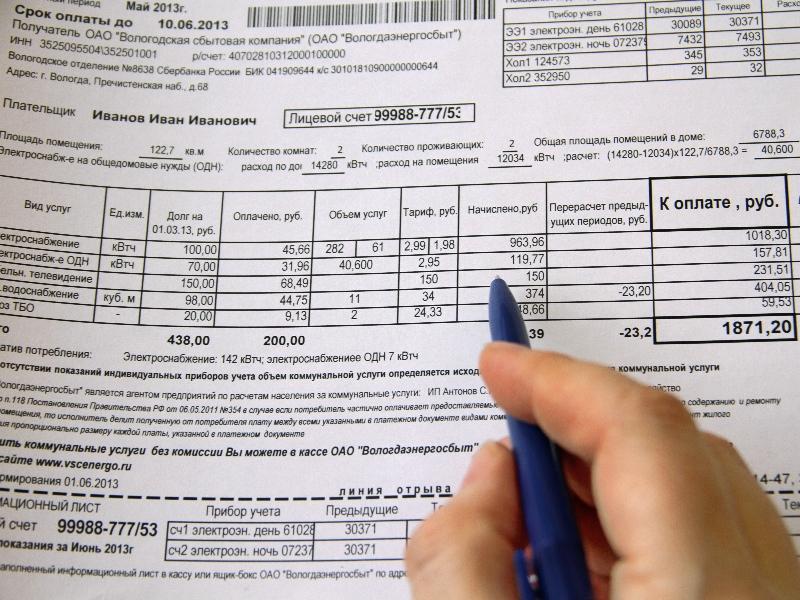 Новый тариф на электроэнергию в москве